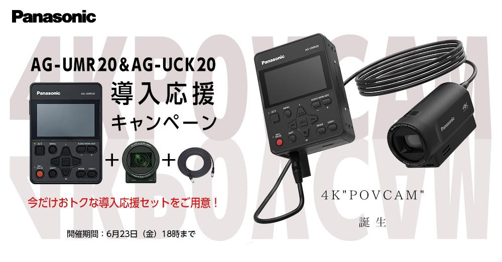 パナソニック 4K対応