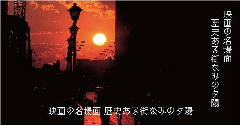 「ニューシネマ」フォント使用イメージ画像