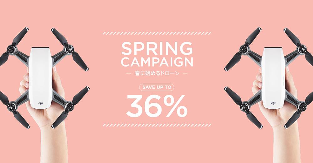 DJI Springキャンペーン