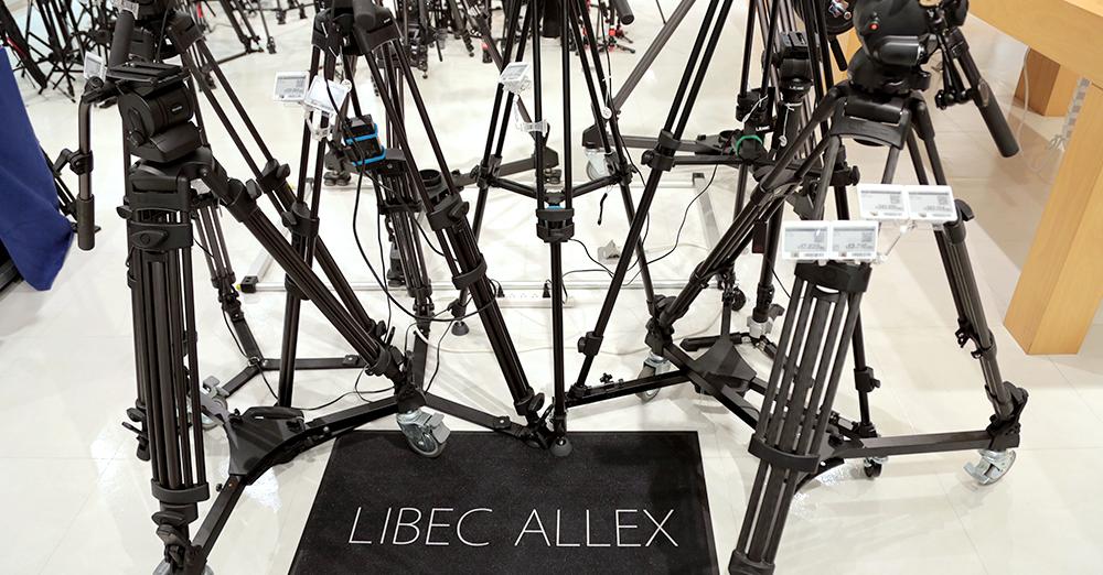 PROGEAR半蔵門ショールームにて、Libec製品を多数展示中です!