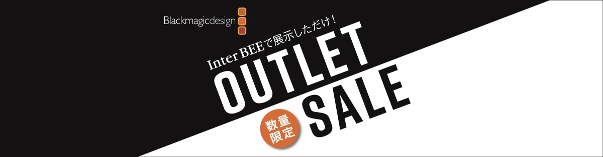 BlackmagicDesign OUTLET SALE