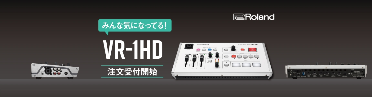 Roland VR-1HD