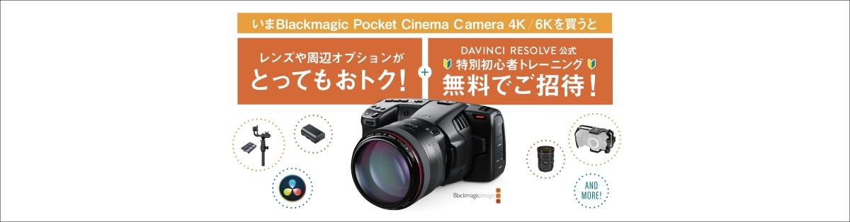 GoPro HERO8/MAX爆誕!