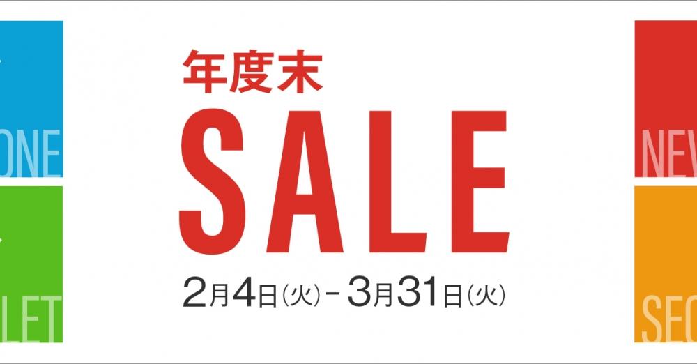 【3/31終了!】年度末セールで人気の機材が大特価! 3月31日まで開催中!