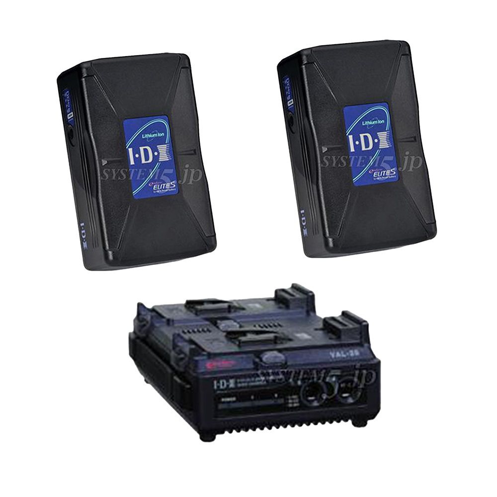 【IDX在庫処分キャンペーン】IDX ELITE-S x2 + VAL-2S カートリッジ式Vマウントタイプリチウムイオンバッテリー(136Wh) 2点+充電器